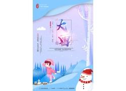 雪人小女孩剪纸风大雪海报