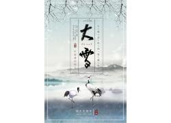仙鹤雪枝中国风大雪海报