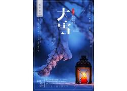 蜡烛灯雪树中国风大雪海报