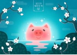 猪年海报设计
