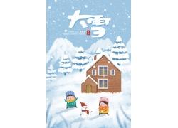 雪屋雪人圣诞插画PSD
