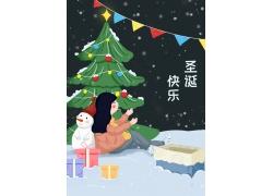 雪人美女圣诞节PSD插画