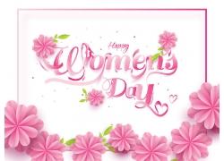 粉色立體花朵38女人節海報