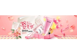 38妇女节护肤品礼盒banner设计