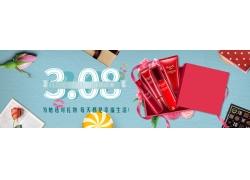 红色化妆品女人节横幅海报