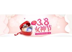 礼物盒女人节横幅海报