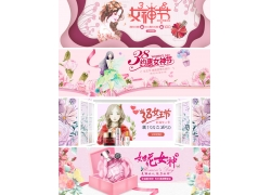 花朵卡通美女女人节横幅海报