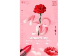 红唇口红女人节海报
