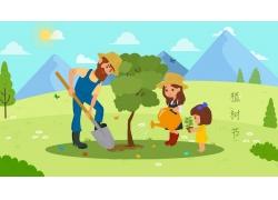 植树节卡通插画 (9)