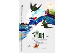 中國風清明節海報模板 (12)