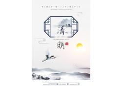 中國風清明節海報模板 (33)