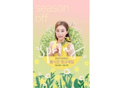 春天春暖花开美女绿色植物 (3)