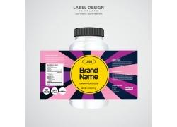 品牌瓶子設計