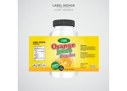 橙汁瓶裝設計