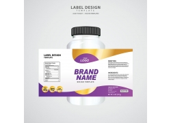 彩色品牌包裝設計
