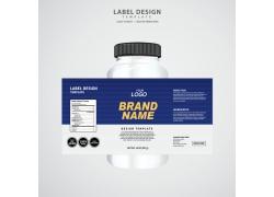 藍色品牌包裝設計