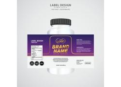 紫色品牌包裝設計