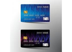 矢量银行卡设计