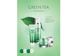 綠茶面霜海報設計