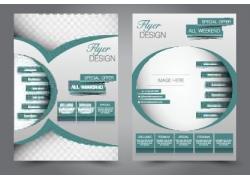 绿色圆形画册设计