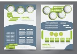 绿色圆形画册