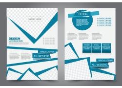 蓝色立体几何画册