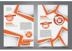 橙色几何画册
