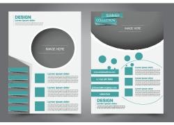 企业几何画册