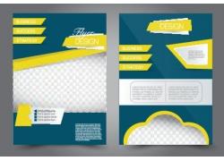 蓝黄几何画册