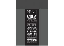 黑白长方形餐厅菜单