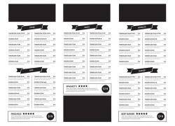 黑色飘带餐厅菜单