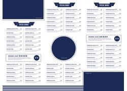 蓝色几何菜单