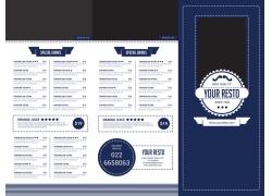 蓝色几何餐厅菜单