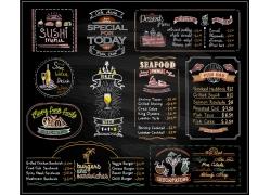 彩色餐厅菜单