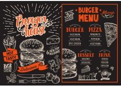 披萨面包餐厅菜单