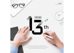 2019数字计算机理财办公用品钱包钱罐笔记本海报 (11)