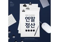 2019数字计算机理财办公用品钱包钱罐笔记本海报 (12)