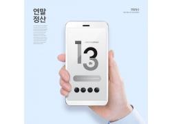 2019数字计算机理财办公用品钱包钱罐笔记本海报 (15)