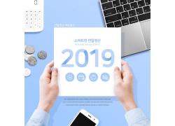 2019数字计算机理财办公用品钱包钱罐笔记本海报 (2)