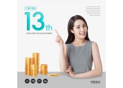 2019数字计算机理财办公用品钱包钱罐笔记本海报 (7)