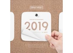 2019数字计算机理财办公用品钱包钱罐笔记本海报 (9)
