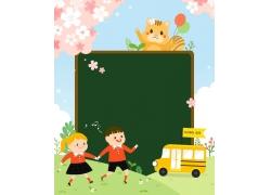 幼儿卡通背景素材