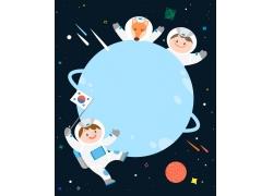 月球宇航员幼儿卡通背景素材