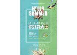 夏天活动促销海报
