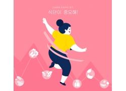 运动减肥胖女人