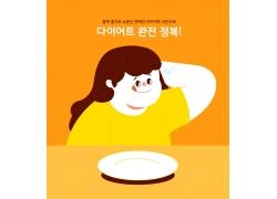 光盘盘子减肥胖女人