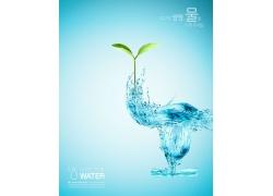 绿叶水珠环境环保公益海报