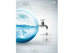 水球水龙头环保海报