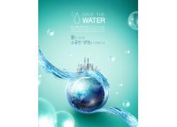 水纹地球大楼环境环保公益海报