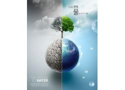 地球绿树环境环保公益海报